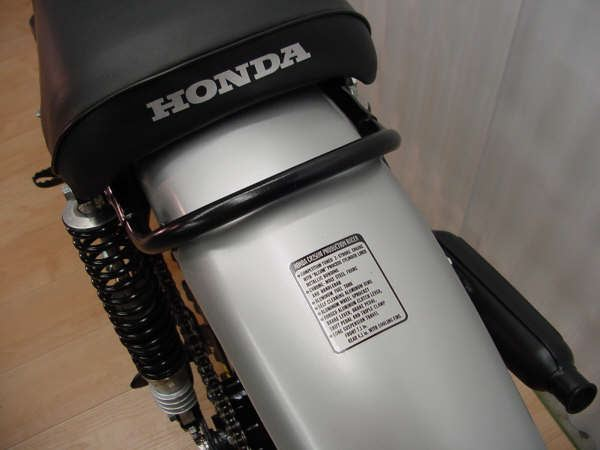 Honda Elsinore CR250 1974 -47